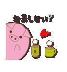 Egg's 【基本パック1】(個別スタンプ:34)