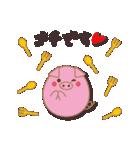 Egg's 【基本パック1】(個別スタンプ:35)