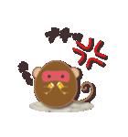 Egg's 【基本パック1】(個別スタンプ:36)