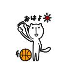 にゃん♡バスケ2(個別スタンプ:2)