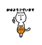 にゃん♡バスケ2(個別スタンプ:3)