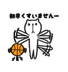 にゃん♡バスケ2(個別スタンプ:4)