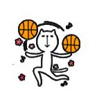 にゃん♡バスケ2(個別スタンプ:5)