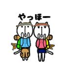 にゃん♡バスケ2(個別スタンプ:6)