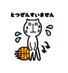 にゃん♡バスケ2(個別スタンプ:8)