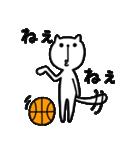 にゃん♡バスケ2(個別スタンプ:9)