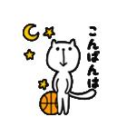にゃん♡バスケ2(個別スタンプ:11)