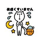にゃん♡バスケ2(個別スタンプ:12)