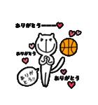 にゃん♡バスケ2(個別スタンプ:14)