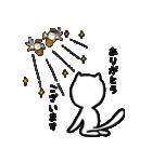 にゃん♡バスケ2(個別スタンプ:15)
