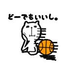 にゃん♡バスケ2(個別スタンプ:17)