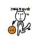 にゃん♡バスケ2(個別スタンプ:18)
