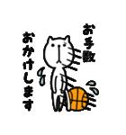 にゃん♡バスケ2(個別スタンプ:19)