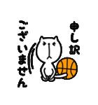 にゃん♡バスケ2(個別スタンプ:20)