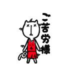 にゃん♡バスケ2(個別スタンプ:21)