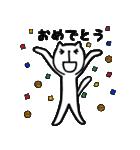 にゃん♡バスケ2(個別スタンプ:25)