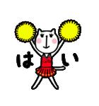 にゃん♡バスケ2(個別スタンプ:28)