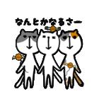 にゃん♡バスケ2(個別スタンプ:31)