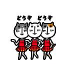 にゃん♡バスケ2(個別スタンプ:32)
