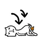 にゃん♡バスケ2(個別スタンプ:34)