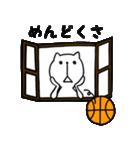 にゃん♡バスケ2(個別スタンプ:35)