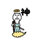 にゃん♡バスケ2(個別スタンプ:36)
