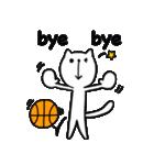 にゃん♡バスケ2(個別スタンプ:37)