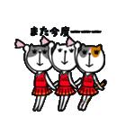 にゃん♡バスケ2(個別スタンプ:38)