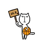 にゃん♡バスケ2(個別スタンプ:40)
