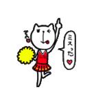 にゃん♡バスケ3