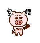キラキラぷー的生活(豚心)(個別スタンプ:01)