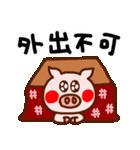 キラキラぷー的生活(豚心)(個別スタンプ:02)