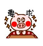 キラキラぷー的生活(豚心)(個別スタンプ:03)