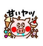 キラキラぷー的生活(豚心)(個別スタンプ:04)