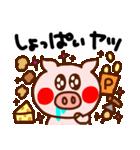 キラキラぷー的生活(豚心)(個別スタンプ:05)
