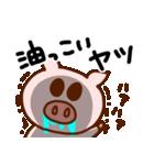 キラキラぷー的生活(豚心)(個別スタンプ:06)
