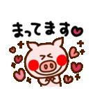 キラキラぷー的生活(豚心)(個別スタンプ:07)