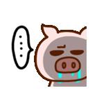 キラキラぷー的生活(豚心)(個別スタンプ:09)