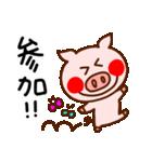 キラキラぷー的生活(豚心)(個別スタンプ:11)