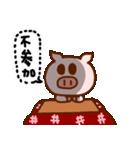 キラキラぷー的生活(豚心)(個別スタンプ:12)
