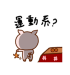 キラキラぷー的生活(豚心)(個別スタンプ:13)