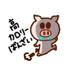 キラキラぷー的生活(豚心)(個別スタンプ:15)