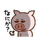 キラキラぷー的生活(豚心)(個別スタンプ:16)