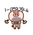 キラキラぷー的生活(豚心)(個別スタンプ:17)