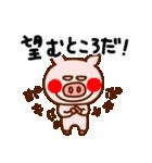 キラキラぷー的生活(豚心)(個別スタンプ:18)