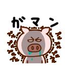 キラキラぷー的生活(豚心)(個別スタンプ:19)