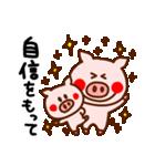キラキラぷー的生活(豚心)(個別スタンプ:21)