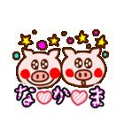 キラキラぷー的生活(豚心)(個別スタンプ:23)