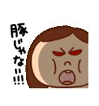 キラキラぷー的生活(豚心)(個別スタンプ:24)