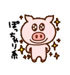 キラキラぷー的生活(豚心)(個別スタンプ:25)